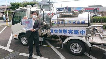 市長と給水車