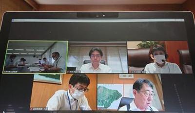 市長室からオンライン会議