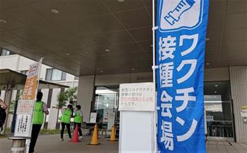 田辺市長東医療へ
