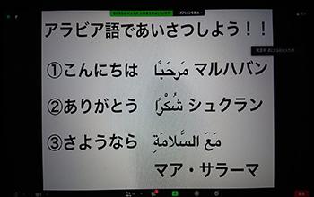 ヨルダン語
