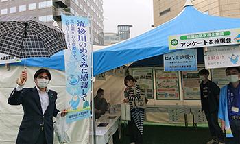 筑後川イベント